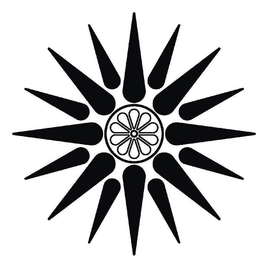 Ancient Macedonian Symbols Ancient Macedonian Royal